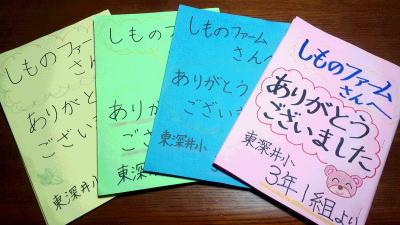 2016higashifukai3